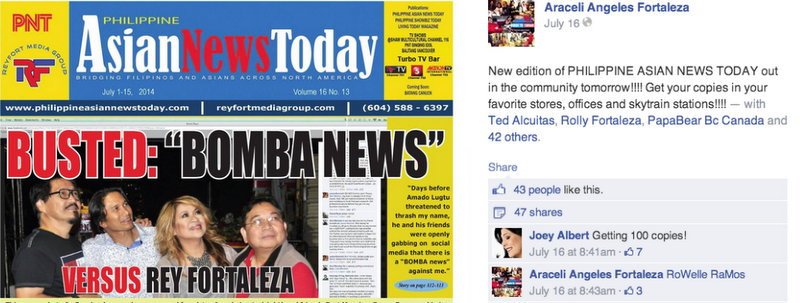 "Joey Albert is the first person to comment on the BUSTED BOMBA NEWS post on Araceli Fortaleza's wall with ""Getting 100 copies""."